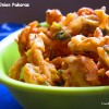 Classic Indian Onion Pakoras