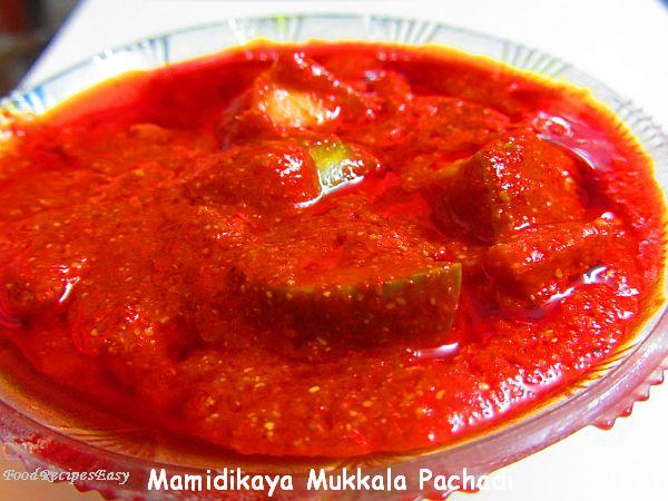 Mamidikaya Mukkala Pachadi mango pieces achar
