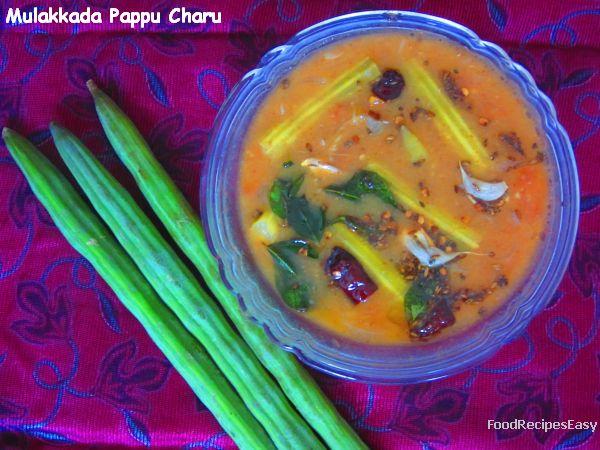 mulakkada pappu charu recipe