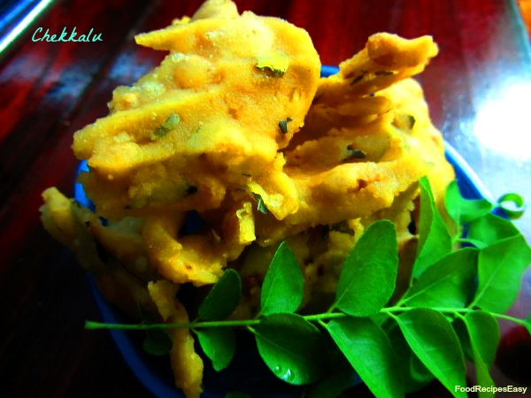 chekkalu recipe