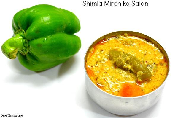 Shimla Mirch Ka Salan for biryani