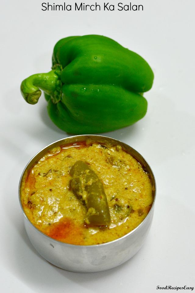 Shimla Mirchi Ka Salan recipe