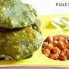 Palak Poori – Spinach Puri Recipe