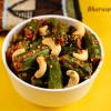Bharwa Bhindi – Stuffed Okra Fry Recipe