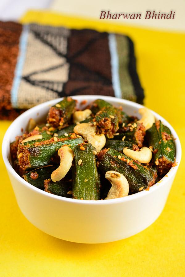 Gujarati Bharwan Bhindi recipe