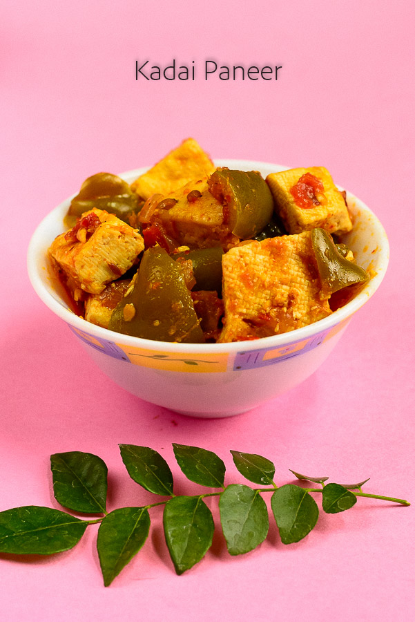 how to make kadai paneer recipe