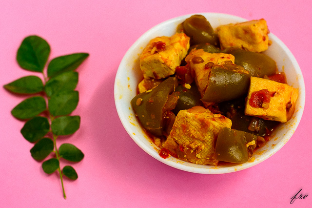 how to make kadai paneer recipe at home